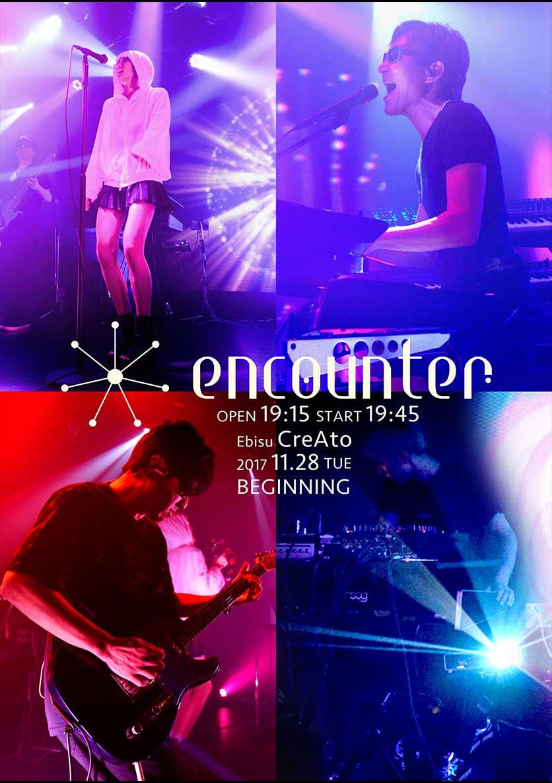 エンカウンター 音楽ライブ